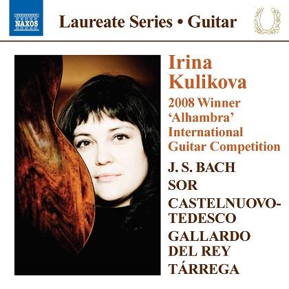 Irina Kulikova Naxos Laureate Series 2011