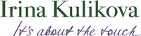 Irina Kulikova – Classical Guitarist Logo